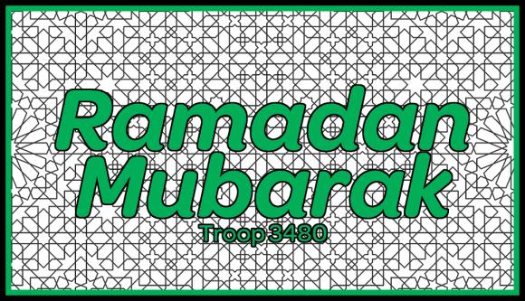 ramadanMubarak2015