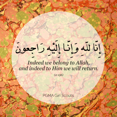 From Allah we come; To Allah is our return.